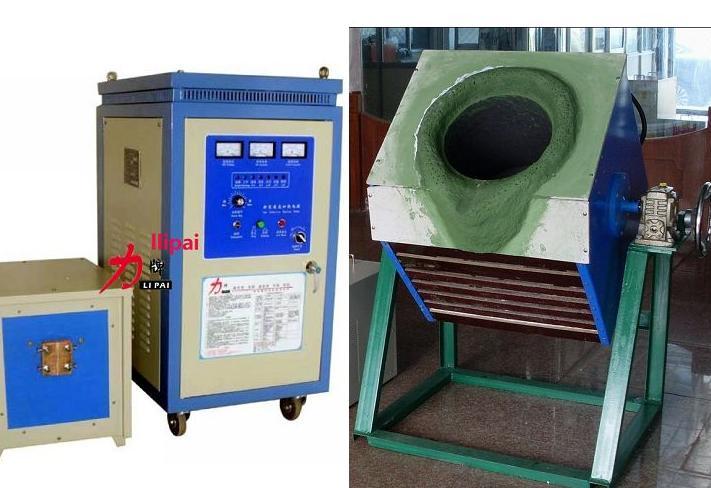 中频熔炼炉-郑州高氏电磁感应加热设备厂家